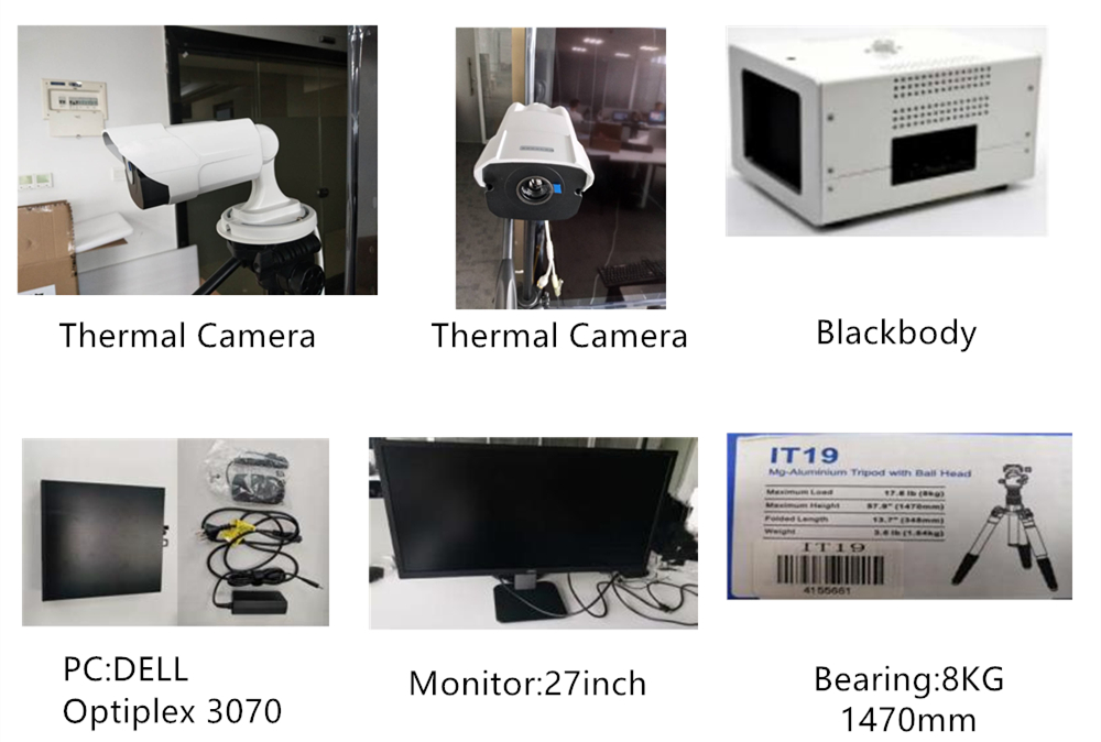 MEWOI-HTS300.600.body temperature infrared thermal imaging camera.06.jpg