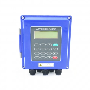 MEWOI-HDS200H-DN15-100 or DN50-700 or DN300-6000(-30~160°c) Wall mounted Clip Type Ultrasonic Flow Meter